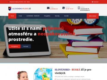Slovensko - ruská ZŠ v Bratislave